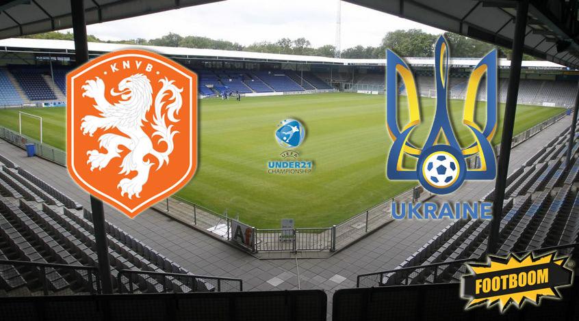 U-21. Голландия - Украина. Анонс и прогноз матча