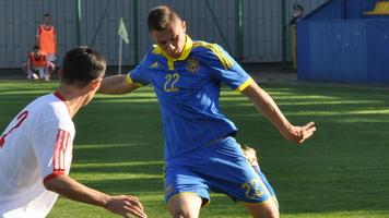 U-21. Украина - Шотландия 2:1: второй гол Александра Зубкова (Видео)