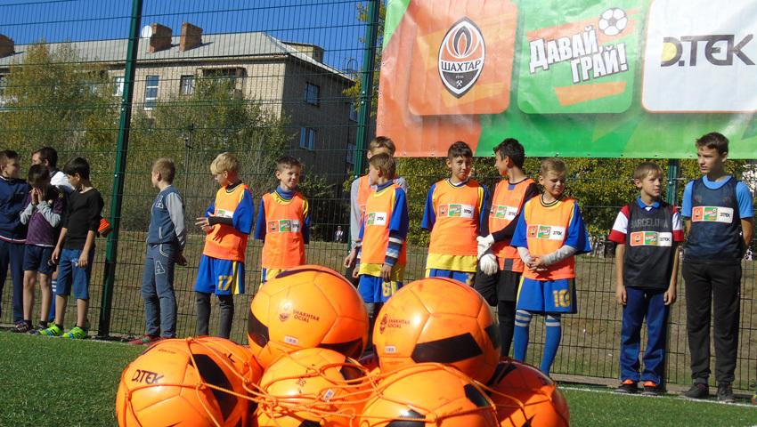 """""""Шахтер"""" открыл стадион для детского футбола в 20 км от линии разграничения - изображение 1"""
