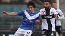 """Интер"" оценил полузащитника ""Брешии"" Сандро Тонали в 15 миллионов евро"