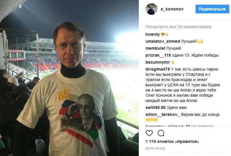"""Александр Панков: """"Если бы Эсеола сейчас играл в """"Реале"""", то он бы точно забил больше, чем Бензема"""" - изображение 5"""