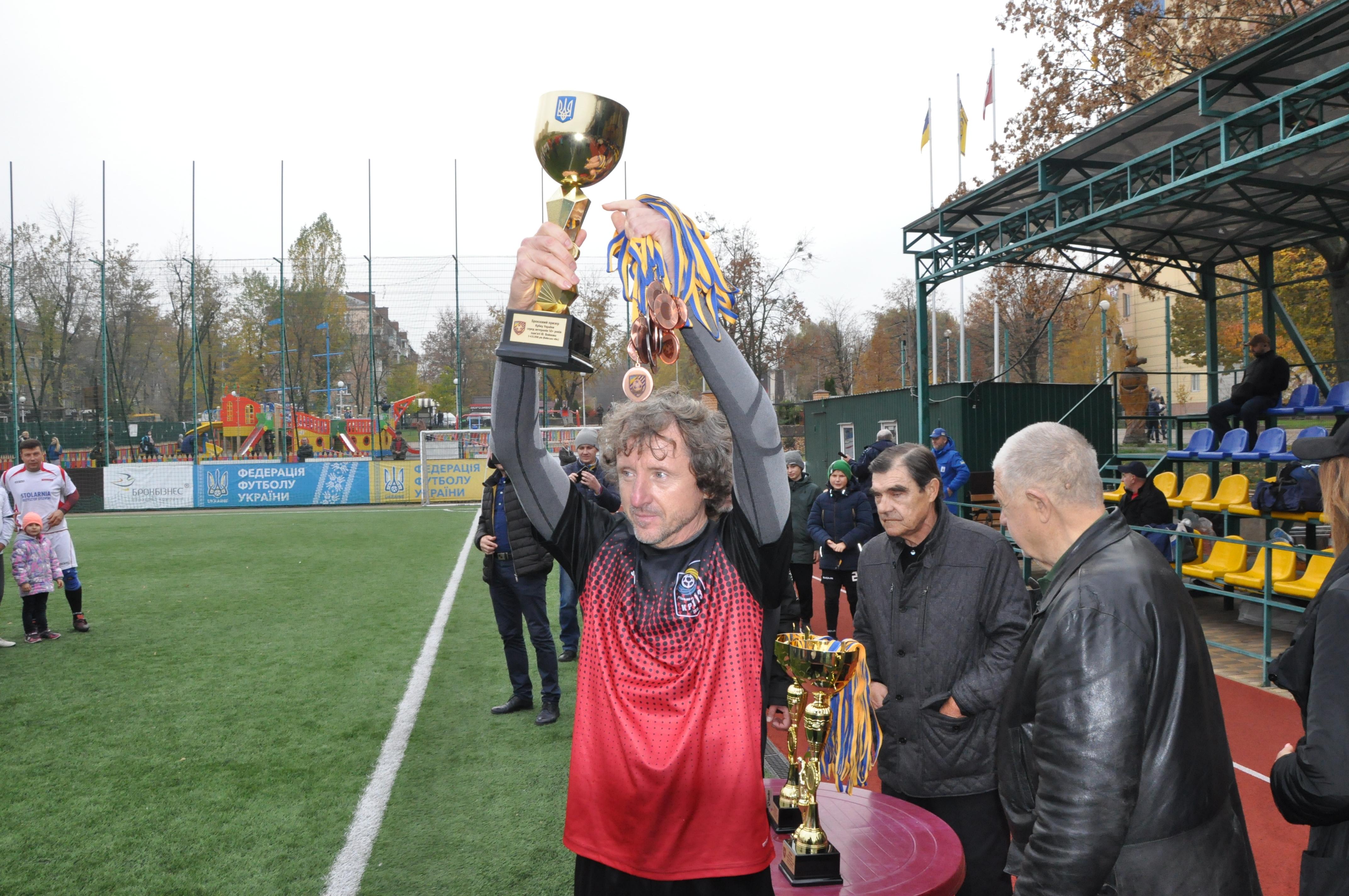 Определился победитель Кубка Украины среди ветеранов - изображение 1