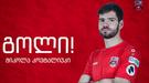 Николай Ковталюк оформил второй дубль подряд в чемпионате Грузии