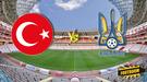 Турция - Украина. Анонс и прогноз матча