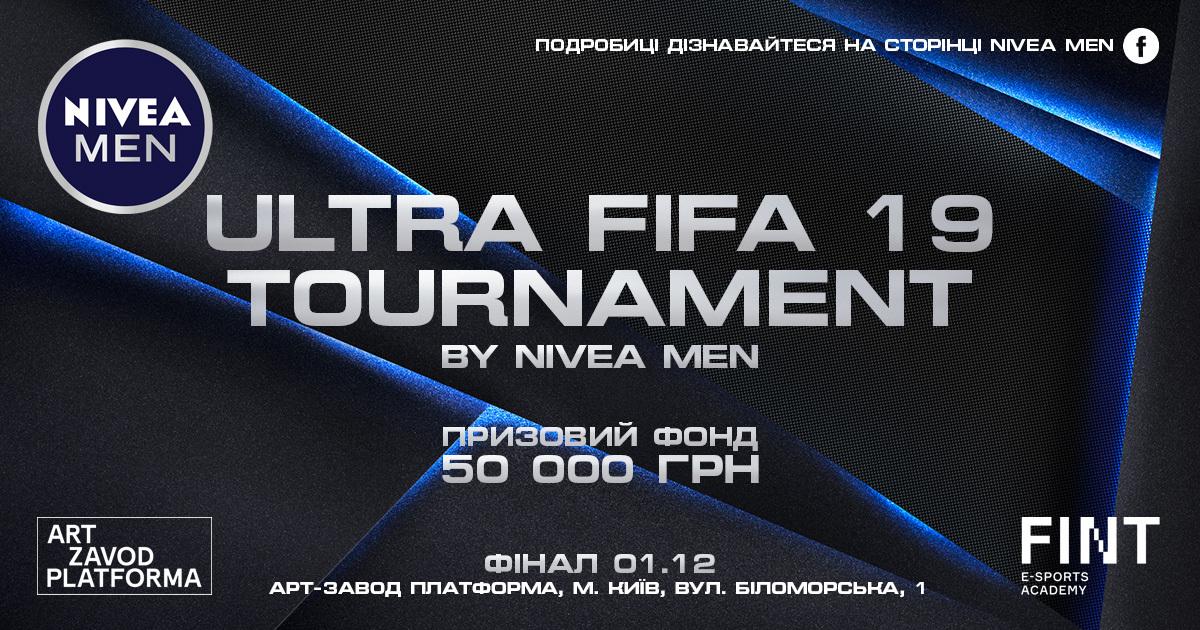 """""""Nivea Men"""" совместно с """"Fint E-Sports Academy"""" проведут крупнейший турнир по FIFA 19 - изображение 1"""