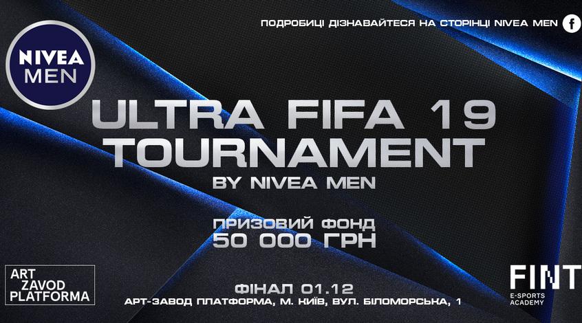 """Nivea Men"" совместно с ""Fint E-Sports Academy"" проведут крупнейший турнир по FIFA 19"