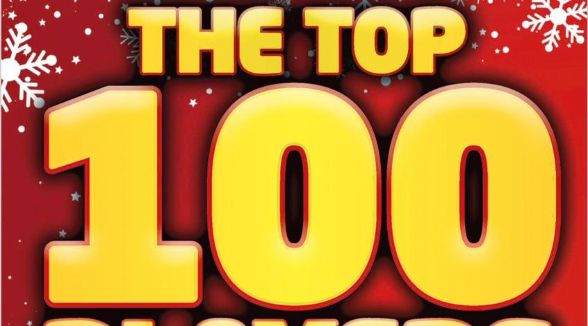"""Три экс-игрока """"Шахтера"""" попали в список 100 лучших футболистов мира 2018 по версии журнала """"MATCH!"""""""