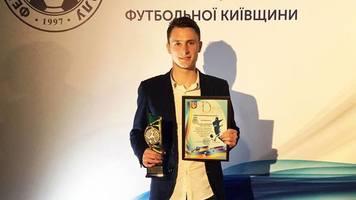Валентин Корешков - найкращий захисник чемпіонату Київської області