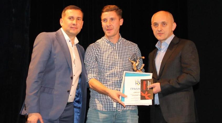 Ігор Швець – найкращий гравець чемпіонату Тернопільської області