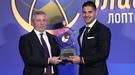 Александар Митрович признан лучшим игроком Сербии в 2018 году
