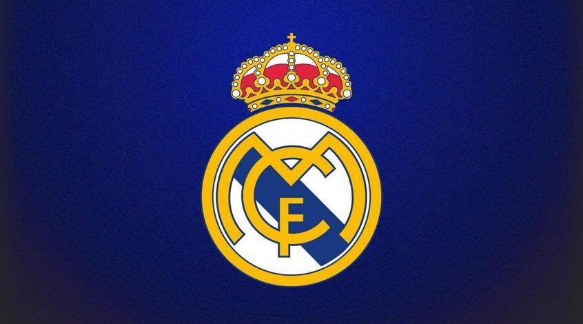 """Стало известно, сколько получит """"Реал"""" за победу в клубном чемпионате мира"""