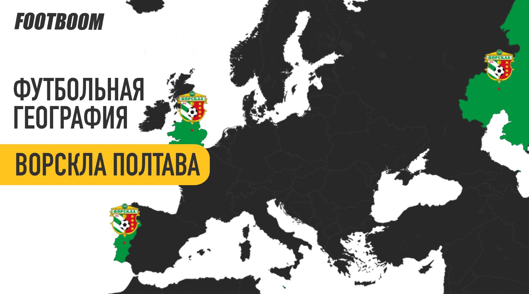 Футбольная география: какое расстояние в 2018 году преодолели украинские клубы? - изображение 2