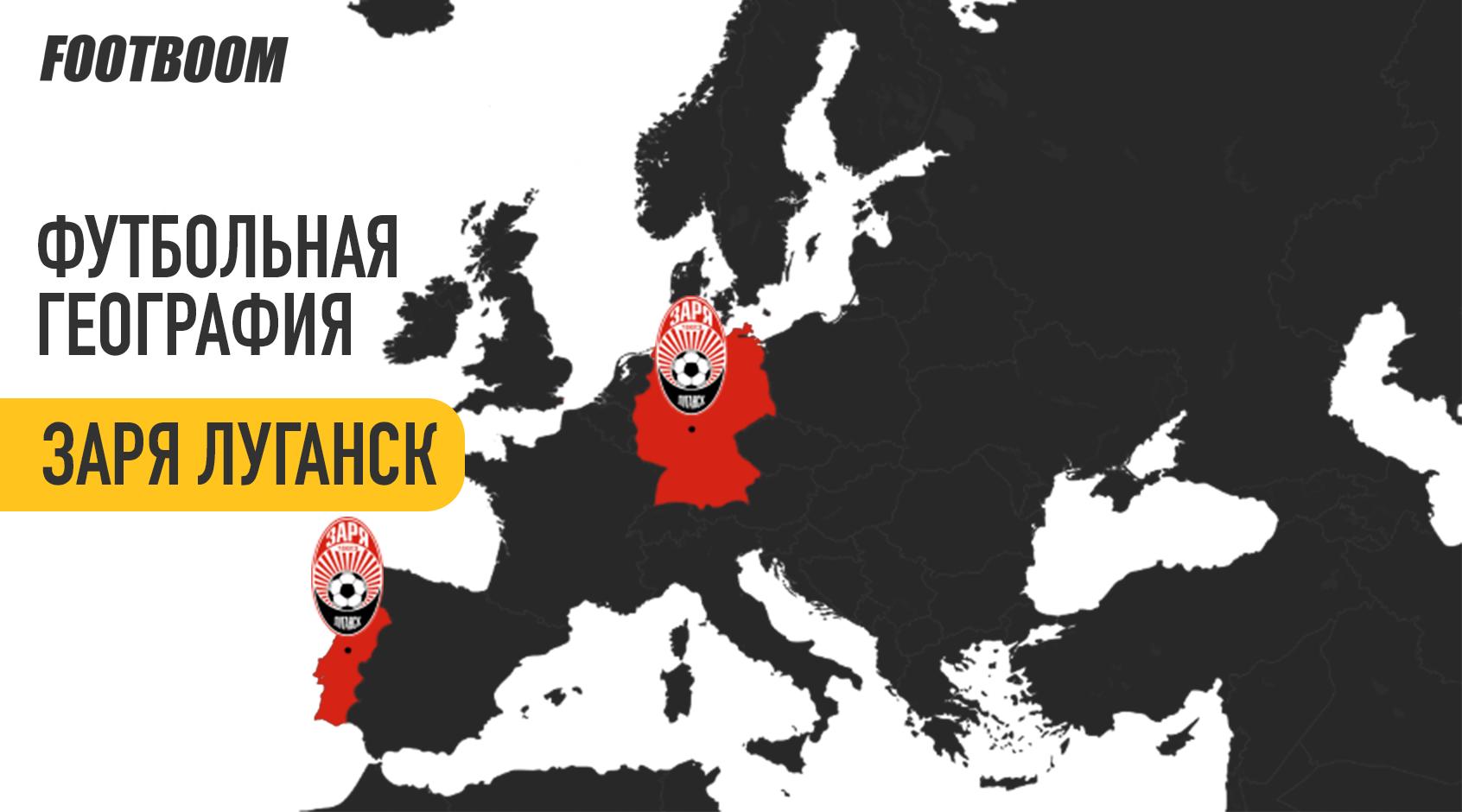 Футбольная география: какое расстояние в 2018 году преодолели украинские клубы? - изображение 3