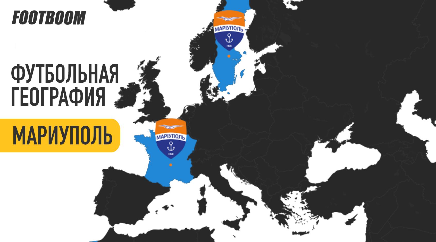 Футбольная география: какое расстояние в 2018 году преодолели украинские клубы? - изображение 4