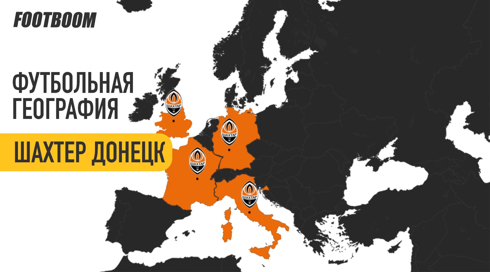 Футбольная география: какое расстояние в 2018 году преодолели украинские клубы? - изображение 1