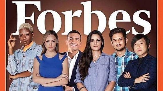 """Экс-динамовец Дуду """"засветился"""" на обложке журнала """"Forbes"""" (Фото) - изображение 1"""