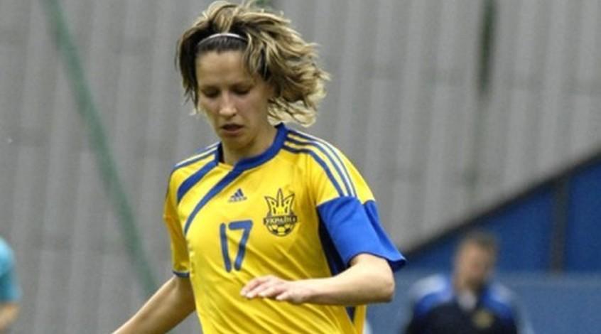 Дарья Апанащенко - лучшая футболистка 2019-го года в Украине