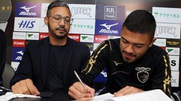"""""""Портимоненси"""" продлил контракт с Бруно Табатой и рассказал о том, что его хотел купить """"Шахтёр"""""""