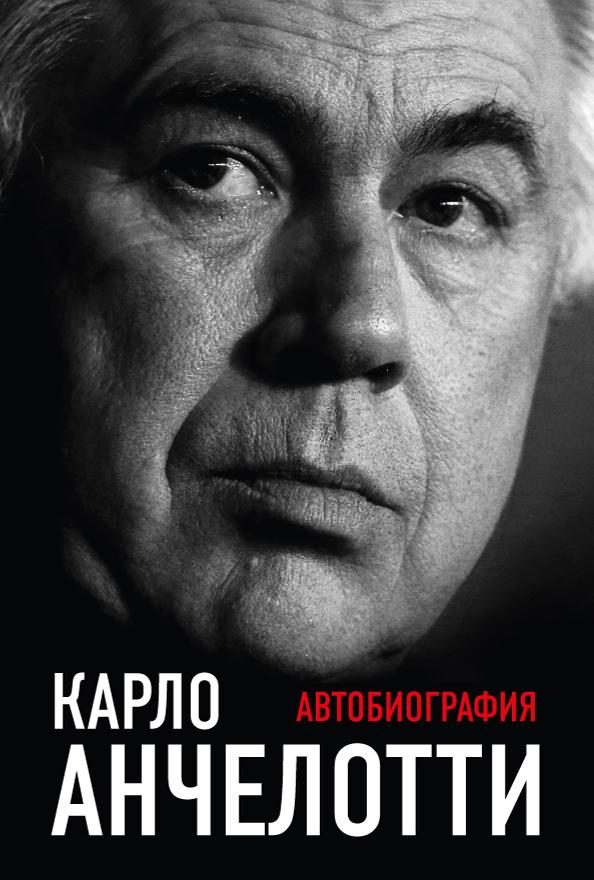 Олег Дулуб: рекомендовано к прочтению - изображение 4