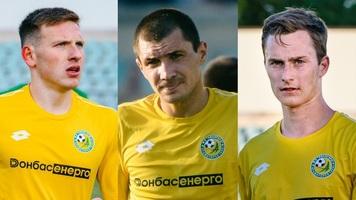 """Офіційно: """"Авангард"""" продовжив контракти з трьома гравцями та попрощався з Михайлом Удодом"""