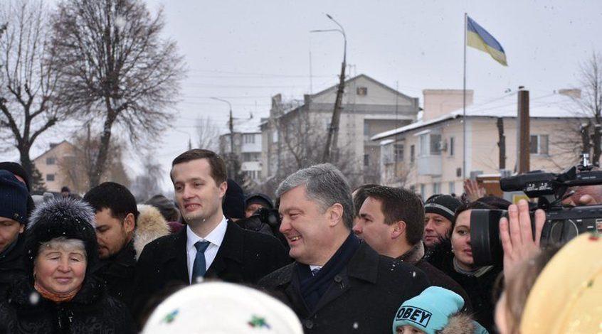 """Петро Порошенко пообіцяв підтримати вінницьку """"Ниву"""""""