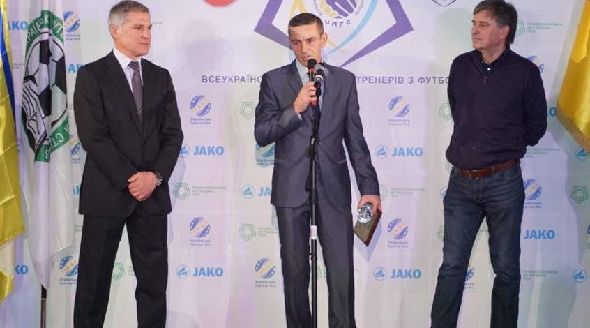 Сергій Швець – найкращий тренер у студентському футболі 2018 року