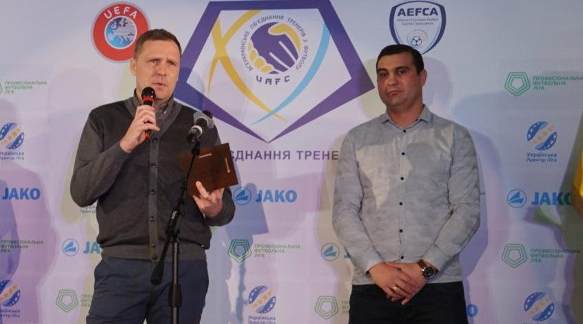 Василь Гречаний – найкращий тренер аматорського футболу 2018 року