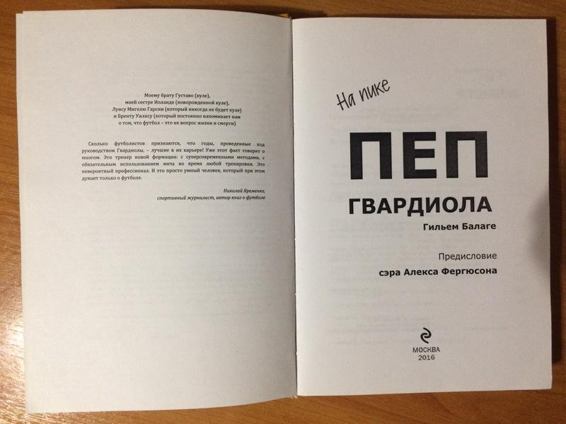Олексій Хахльов: радимо прочитати - изображение 2