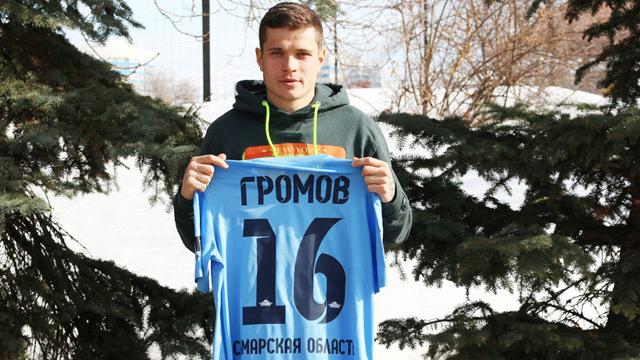 Футболисты сборной Украины, выступавшие в чемпионате России с 2014 года - изображение 5
