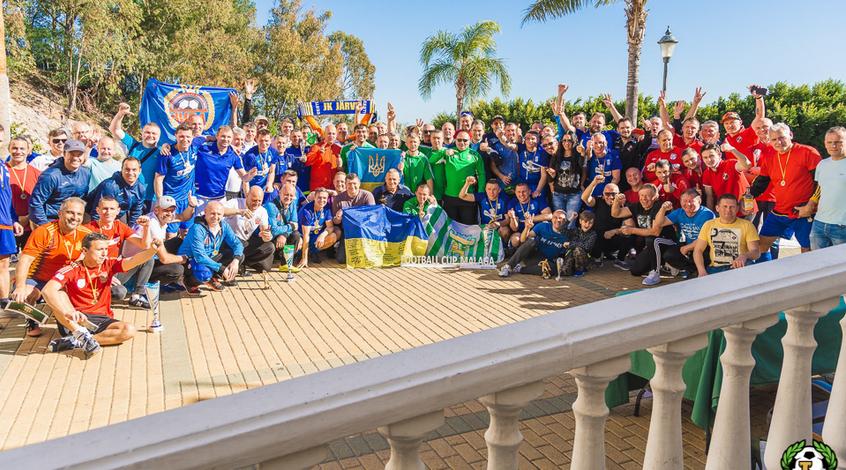 Международный турнир в испании по футболу