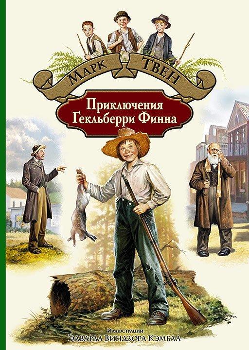 Владимир Пояснюк: рекомендовано к прочтению - изображение 1