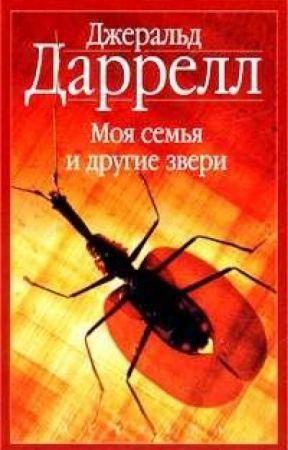 Владимир Пояснюк: рекомендовано к прочтению - изображение 2