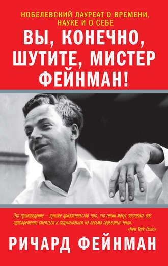 Владимир Пояснюк: рекомендовано к прочтению - изображение 3