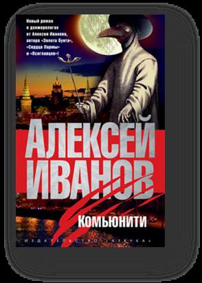 Владимир Пояснюк: рекомендовано к прочтению - изображение 8