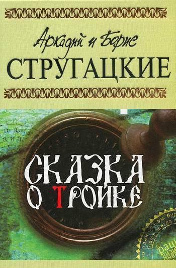 Владимир Пояснюк: рекомендовано к прочтению - изображение 9