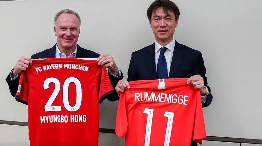 """""""Бавария"""" и федерация футбола Южной Кореи теперь партнеры"""