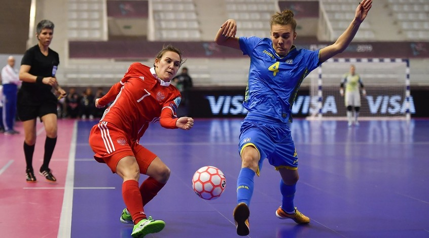 Футзал. Евро-2019 среди женщин. Матч за третье место. Россия - Украина 2:2 (3:2). Не наша лотерея