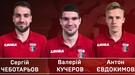 """Офіційно: """"Верес"""" підписав Кучерова, Євдокимова та Чеботарьова"""
