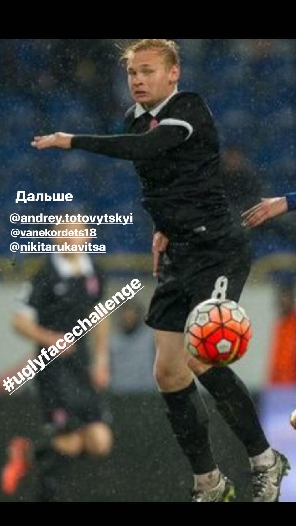 #Uglyfacechallange: украинский вектор челленджа (Фото) - изображение 4