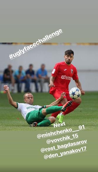 #Uglyfacechallange: украинский вектор челленджа (Фото) - изображение 9