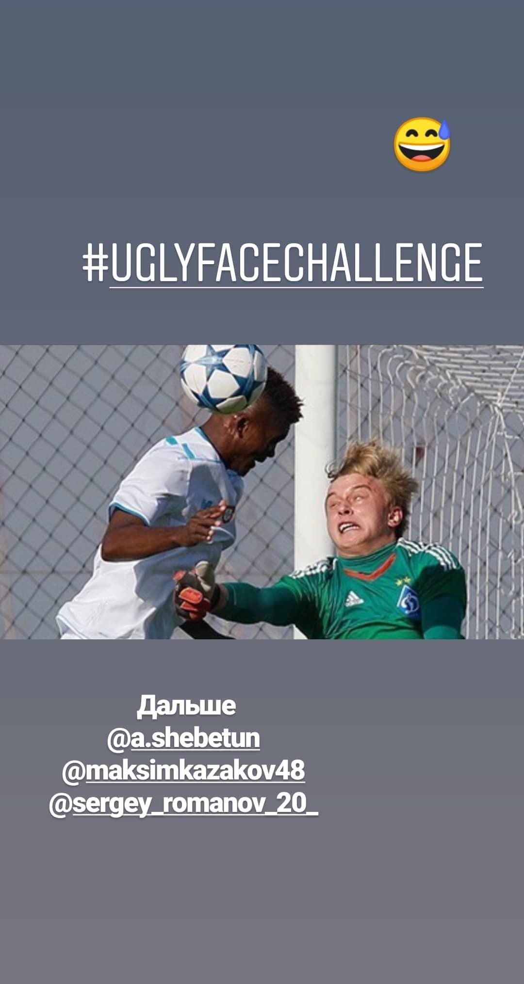 #Uglyfacechallange: украинский вектор челленджа (Фото) - изображение 16