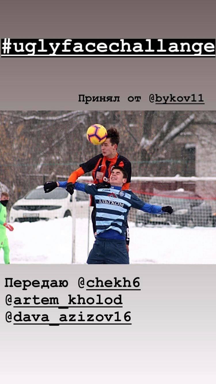 #Uglyfacechallange: украинский вектор челленджа (Фото) - изображение 19