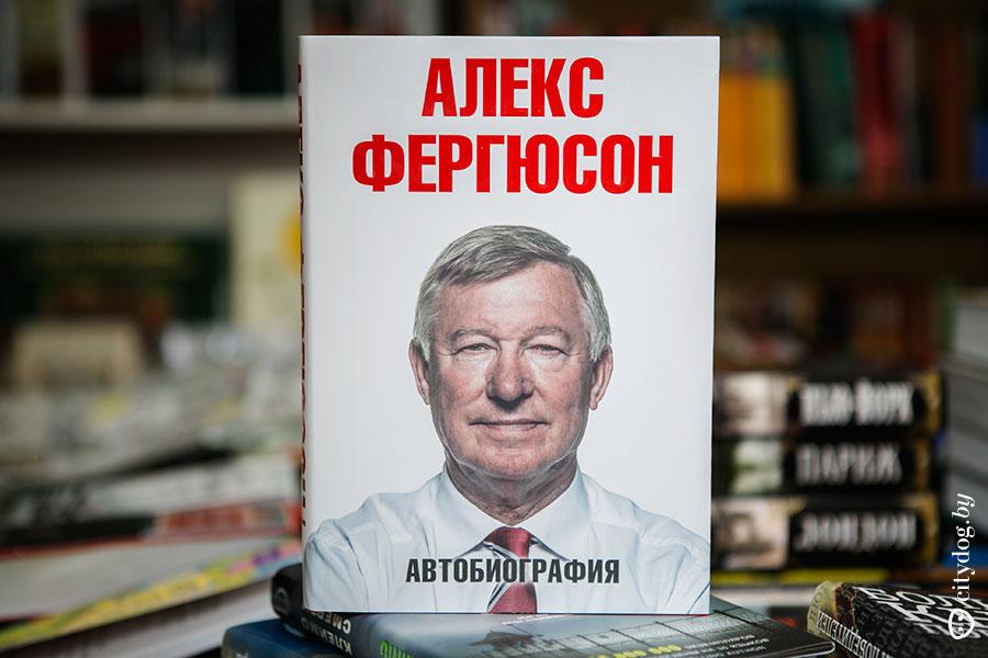 Александр Хацкевич: рекомендовано к прочтению - изображение 4
