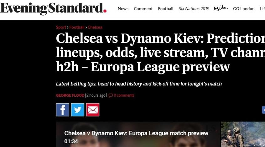 """Челси"" - ""Динамо"": прогноз Evening Standard"