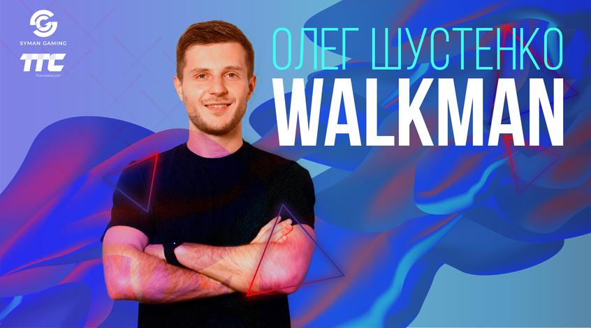 Украинский киберфутболист перешел в Syman Gaming