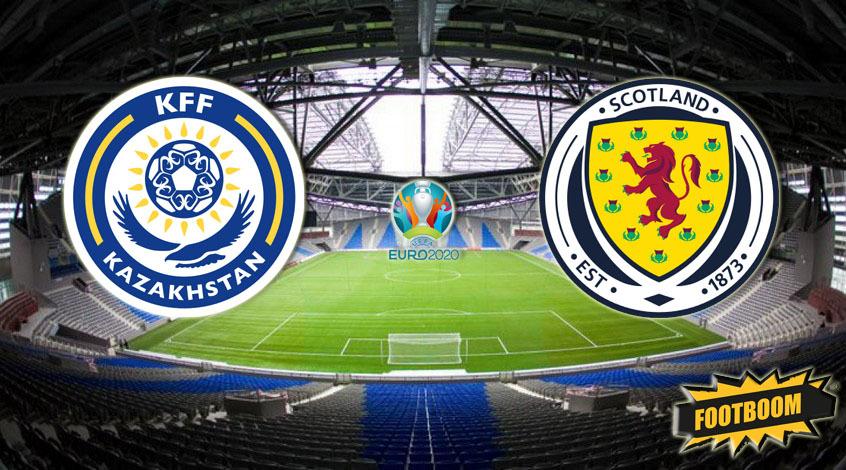 Казахстан – Шотландия. Анонс и прогноз матча