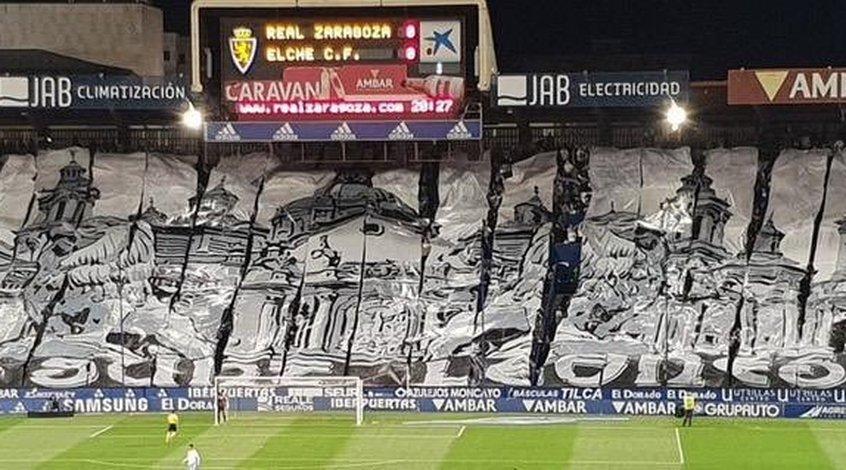 Испанские болельщики показали, как создаются баннеры  (Видео)