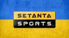 Setanta не участвует в тендере на показ УПЛ