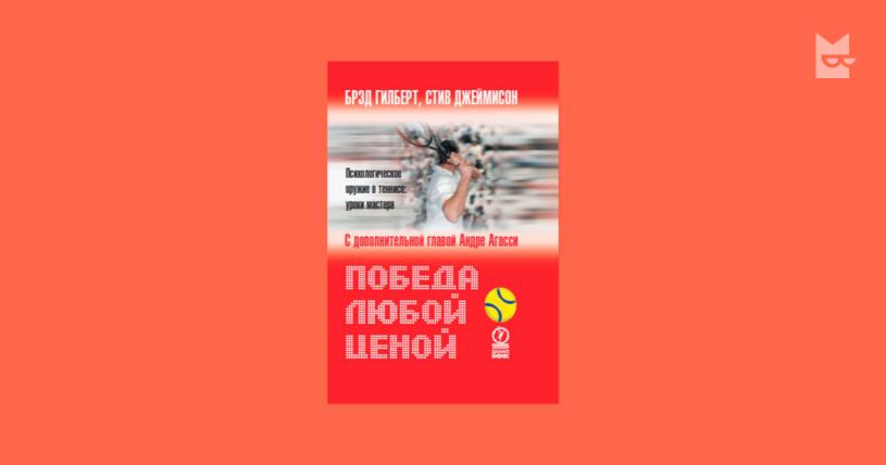 Александр Хацкевич: рекомендовано к прочтению - изображение 6
