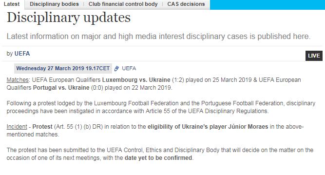 Официально: УЕФА открыл дисциплинарное производство по делу Жуниора Мораеса (+Документ) - изображение 1